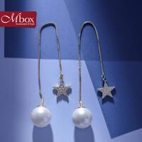 圣诞节礼物Mbox耳环 气质女款韩国版采用S925银星星设计长耳钉耳环 落叶归根