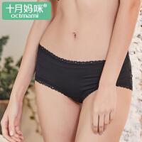 大码孕期内衣裤托腹短裤 孕妇内裤蕾丝拼接低腰内裤透气