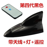 于中华骏捷fsv改装鲨鱼鳍汽车用天线frv鲨鱼尾翼H330h320烤漆 汽车用品