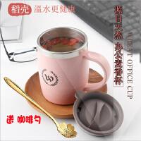 办公室水杯带盖勺小麦茶咖啡杯304材质不锈钢简约创意马克杯 礼物