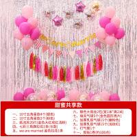 结婚用品新房婚房装饰婚礼布置卧室墙雨丝帘创意浪漫彩带拉花气球