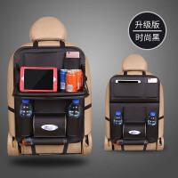 车座靠背上的挂钩2017新款多功能车载置物袋平板电脑后排支架汽车座椅后背挂袋