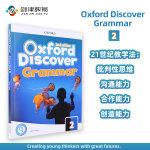 新版Oxford Discover 2 Grammar Book语法书 英文第二版牛津少儿中小学生英语科普全新ESL教