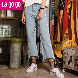 Lagogo2017夏季新款时尚直筒高腰微喇牛仔裤女宽松九分裤长裤子