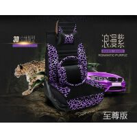 起亚智跑狮跑福瑞迪K3K4K5汽车座套四季通用豹纹皮革全包坐垫 豹纹豪华版妩媚-短绒款 紫黑