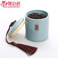 白领公社 茶叶罐 创意家用茶具陶瓷茶叶罐密封便捷罐茶盒茶仓旅行储物罐普洱罐存茶罐茶具家居日用品