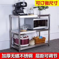 微波炉架厨房置物架不锈钢收纳架三层烤箱架3层落地储物货架定做