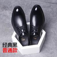 男士皮鞋男黑色尖头正装商务休闲鞋英伦韩版青年新郎婚礼男鞋