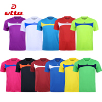 etto英途2016年新款儿童足球服套装短袖队服成人男款训练服SW1133