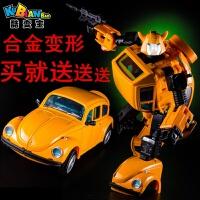 酷变宝大黄蜂 KBB放大甲壳虫变形玩具金刚 机器汽车人模型 现货零售价(送转印贴)