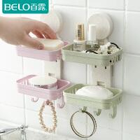 肥皂盒吸盘壁挂式沥水免打孔双层香皂架个性创意卫生间可爱肥皂架