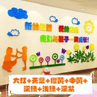 幼儿园墙面装饰亚克力墙贴学校教室墙壁贴纸早教中心3d立体墙贴画 1097希望-图片色