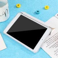 2019新款iPad6保护套mini3苹果air2迷你4平板Pro11英寸10.5壳9.7