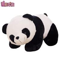 大号熊猫公仔毛绒玩具玩偶布娃娃*可爱黑白儿童男女生日礼物 黑白熊猫款