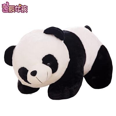 大号熊猫公仔毛绒玩具玩偶布娃娃*可爱黑白儿童男女生日礼物 黑白熊猫款 提示:请核对好颜色尺寸在下单,如有疑问请联系店铺客服!