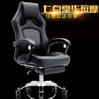 【支持礼品卡】电脑椅家用可躺办公椅子按摩老板椅升降转椅皮艺电竞椅3tv