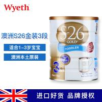 澳洲S26金装3段奶粉Wyeth惠氏新生儿婴儿配方奶粉三段 可直邮 900g/罐