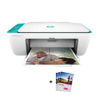惠普(hp)2676/2677彩色喷墨照片打印机多功能打印复印扫描一体机无线网络家用办公连供替代2138 2677标配