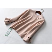 女装 20秋季新 韩版百搭显瘦甜美V领喇叭袖针织衫毛衣女