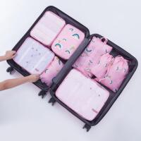 旅行收纳袋套装 行李箱衣物衣服整理袋防水旅游便携分装内衣收纳包抖音同款 彩虹熊 八件套