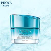 珀莱雅(PROYA)水漾芯肌透润霜50g
