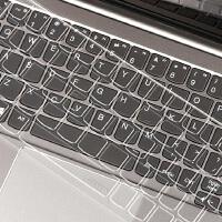 联想MIIX 320键盘膜10.1寸二合一笔记本平板电脑保护贴按键防尘套 透明膜TPU