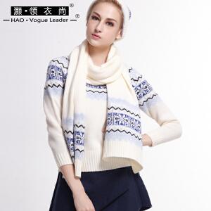 灏领衣尚秋冬季女围巾时尚百搭加厚保暖女式柔软毛线披肩针织长款