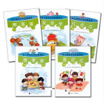 幼儿园快乐与发展课程 托班(上)(全5册)北京师范大学出版社 幼儿园教材