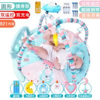 新生婴儿礼盒套装初生宝宝用品0-3个月刚出生满月礼物玩具 +双充电 新生儿