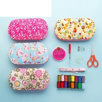 家用缝纫工具迷你针线盒套装旅游便携式旅行针线包大号小收纳盒
