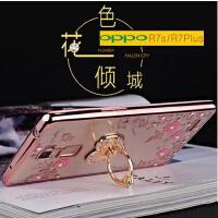 【正品包邮】oppor7s手机壳OPPO R7硅胶套r7sm软套r7 plus手机套指环支架oppo r7保护套硅胶软