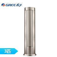 【当当自营】格力 I铂变频KFR-72LW/(72551)FNBc-A2 3匹圆柱立柜式家用冷暖空调(香槟金)