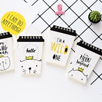 4本韩国可爱奶茶杯便签本子 小清新创意可撕线圈记事本空白笔记本