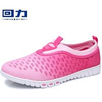 回力女鞋休闲网鞋夏季新款百搭透气一脚蹬网面鞋运动跑步网布鞋子