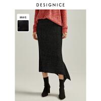 商场同款迪赛尼斯2020冬季新款不规则包臀高腰针织长裙半身裙女士