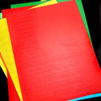 16K彩色�光� �和��W生手工折�剪� �光� �S眉�材10��/包