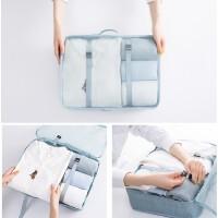 旅行收纳套装 收纳袋整理袋旅游行李袋行李箱衣物内衣收纳包