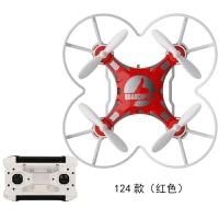 微型遥控飞机耐摔迷你四轴飞行器智能口袋遥控无人机模型儿童玩具a271 红色 官方标配