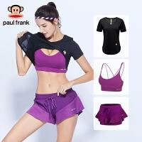 Paul Frank/大嘴猴瑜伽服运动套装女夏跑步健身服短袖短裤三件套