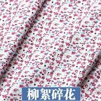 棉布布料纯棉宝宝婴儿服装面料儿童床品批发处理卡通床单布料
