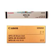 原装正品 佳能 NPG-20 墨粉/碳粉G20 NPG-20 感光鼓组件 适用于佳能(iR165,iR1600,iR20