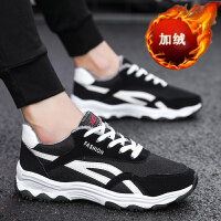 马丁靴男鞋潮流男靴短靴工装鞋冬季加绒加厚保暖棉鞋雪地靴男srr