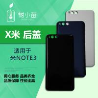 机壳适用小米note3后盖玻璃后壳手机电池盖 米note3 玻璃后盖 小米note3 黑色后盖玻璃(元)