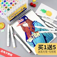 马利牌双头马克笔48色套装学生彩色油性pop海报手绘笔24色36色60色80色漫画动漫室内马克笔