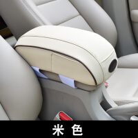 汽车扶手箱垫车载加高通用型车内用品记忆棉扶手箱增高垫套