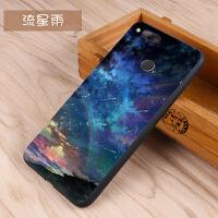 努比亚z17mini手机壳小牛7保护套磨砂nx569j/H防摔硅胶软