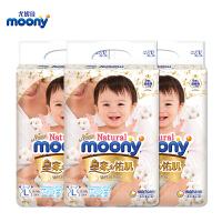Natural moony 腰贴型纸尿裤L54(3包装)