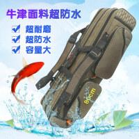 防水渔具包1.2米钓鱼包1.25米双肩背包鱼竿包鱼具包杆包
