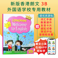新版朗文小学英语教材Gold Longman Welcome to English 3B主课本
