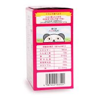 日本和光堂宝宝零食 沙丁鱼海苔米圈 婴幼儿米饼辅食磨牙饼干7月+